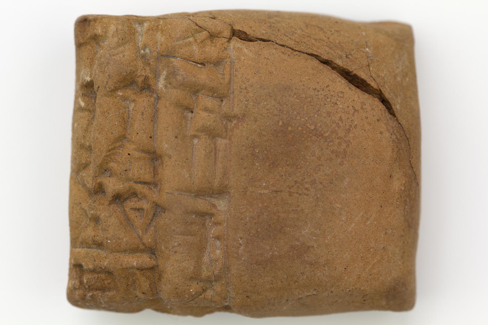 Clay cuneiform tablet